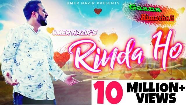 Rinda Ho Song mp3 Download - Umer Nazir