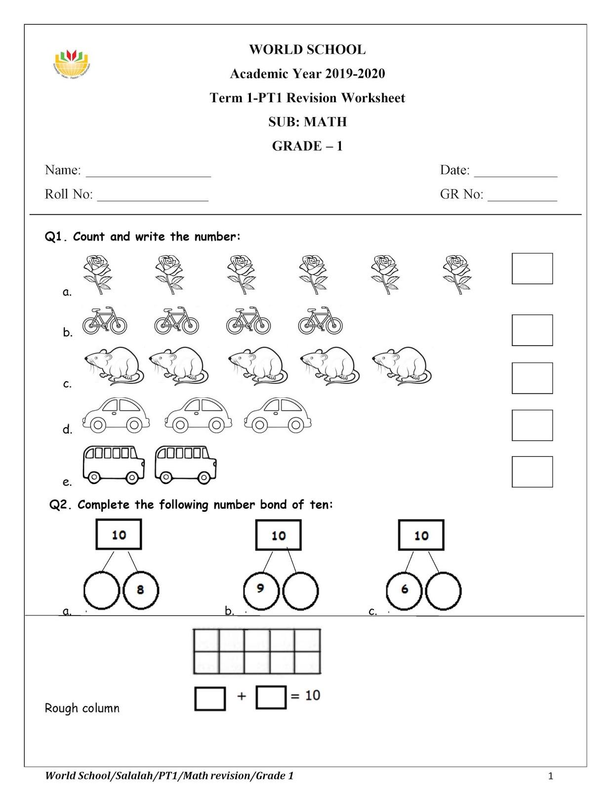 Birla World School Oman Revision Worksheet For Grade 1 As