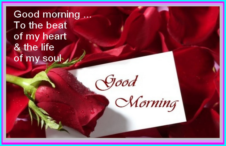 Good Morning Love Post : Love sms with g friend photo check out