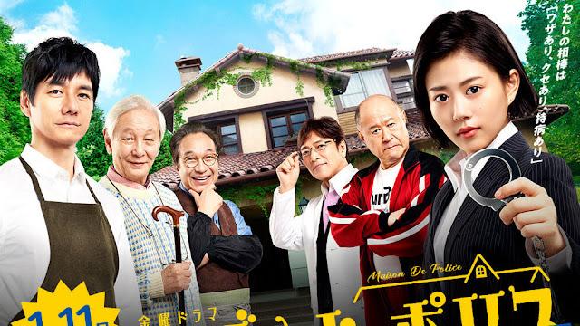 Download Dorama Jepang Maison de Police Batch Subtitle Indonesia