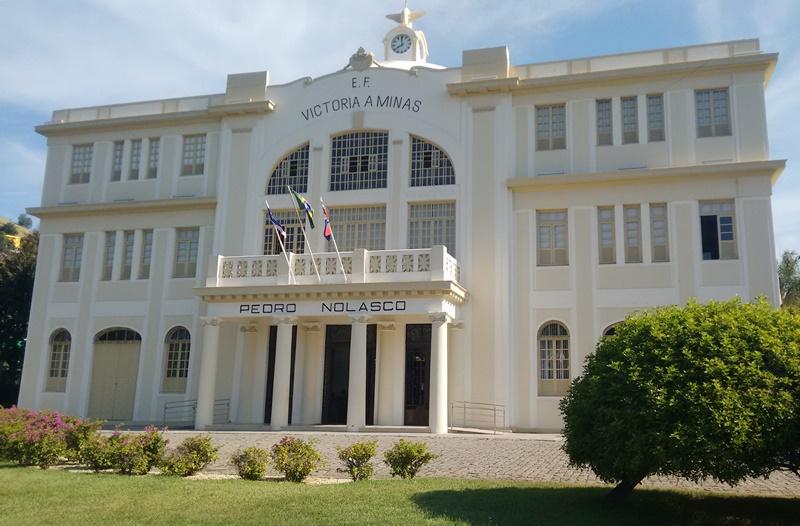 Museu da Vale Vitória ES