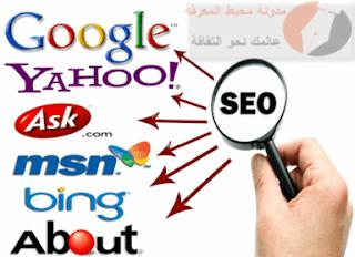 نصائح مفيدة في تحسين سيو seo موقعك