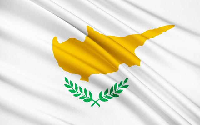 הדגל של קפריסין