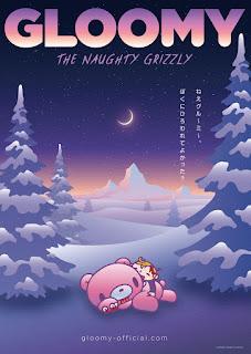 Itazuraguma no Gloomy 2  online