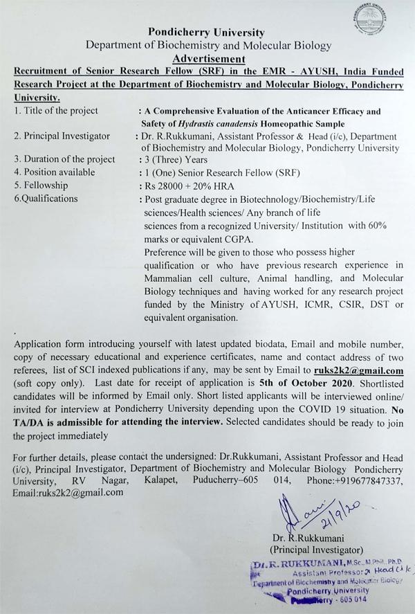 PU Anticancer Efficacy SRF Vacancy