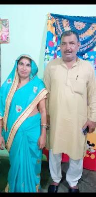 Nitin Tomar Mom and Dad