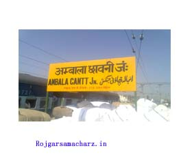 Ambala Cantt Recruitment 2018- Sanitary Inspector And Ass. Electrician 2 Post