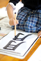 NAMC montessori student learning japanese calligraphy golden week classroom activies
