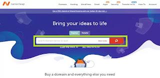 २०२१ मध्ये ब्लॉग साठी डोमेन नेम कसा निवडावा ?   How To choose Domain Name for Blog In Marathi