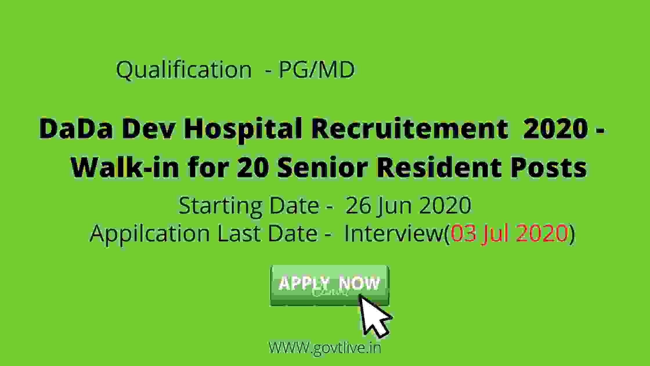 DaDa Dev Hospital Recruitement  2020 -  Walk-in for 20 Senior Resident Posts | Delhi Government Jobs |