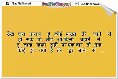 zindagi dard bhari shayari in hindi