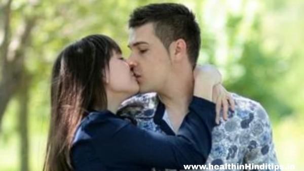 My Girlfriend Kiss Romantic Steps