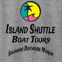 Savannah Boathouse is almost open for business. Island Shuttle Boat Tours 912 657-5222