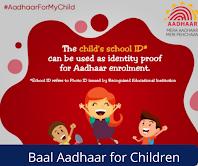 baal aadhaar applying process