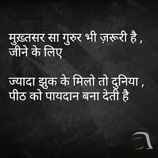 Best Heart Touching Quotes In Hindi