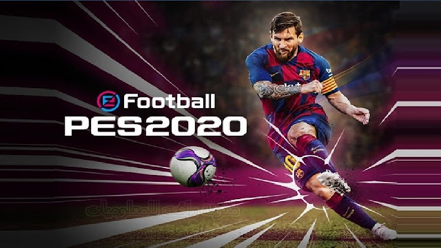 http://www.rftsite.com/2019/08/download-pes-2020.html