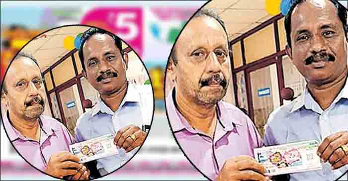 First prize of Rs 70 lakh for a lottery drawn by friends; Winners will donate a portion to charity, Local News, News, Lottery, Lottery Seller, Winner, Business, Kerala