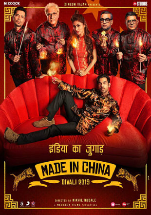 Made In China 2019 Full Hindi Movie Download Hd In pDVDRip