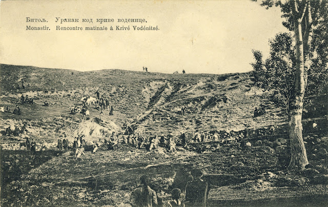 Picnic at the location Kriva Vodenica in Bitola during the Balkan Wars - Serbian postcard