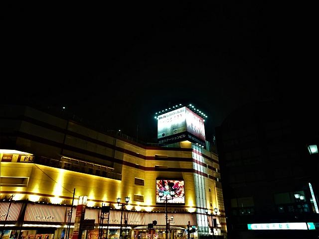 志津ステーションビル