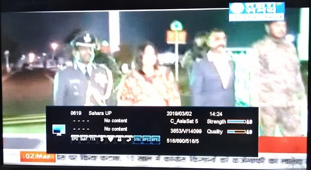 Sahara Samay UP/UK Regional Hindi News channel fta from Asiasat 7 satellite