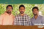 Anabhavinchu raja Title Song Launch-thumbnail-cover