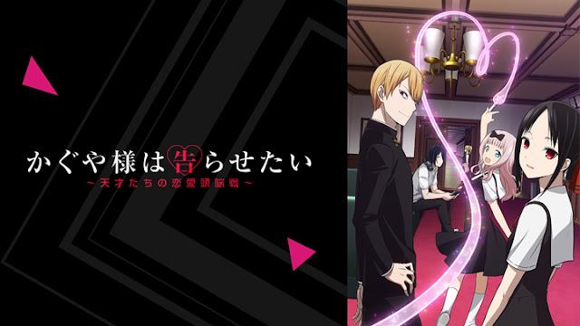 Kaguya-sama: Love is War S2