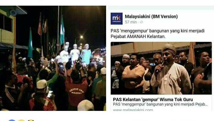 image Malay budak baru nak kenal dunia
