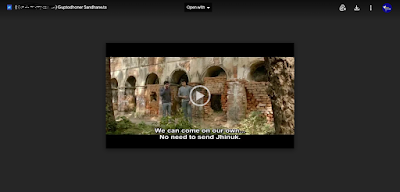 .গুপ্তধনের সন্ধানে. ফুল মুভি । .Guptodhoner Sandhane. Full Movie Downloed