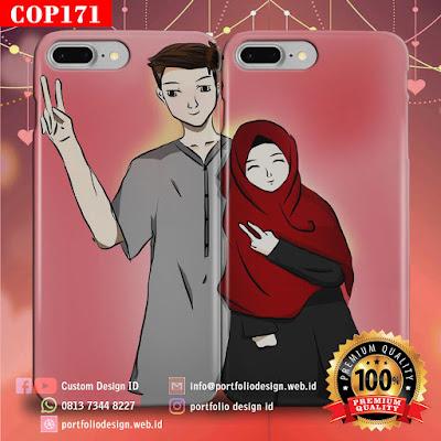 Desain sendiri casing couple muslim terbaru free COP171