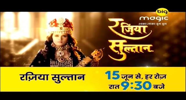 Razia Sultan Starting from 15th June on Big Magic