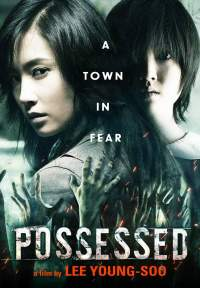 Possessed (2009) Hindi Korean Dual Audio Full Movies 480p