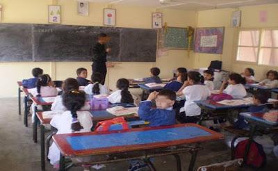 أساتذة بمديرية التربية الوطنية بورزازات مستاؤون من عملية تدبير الفائض