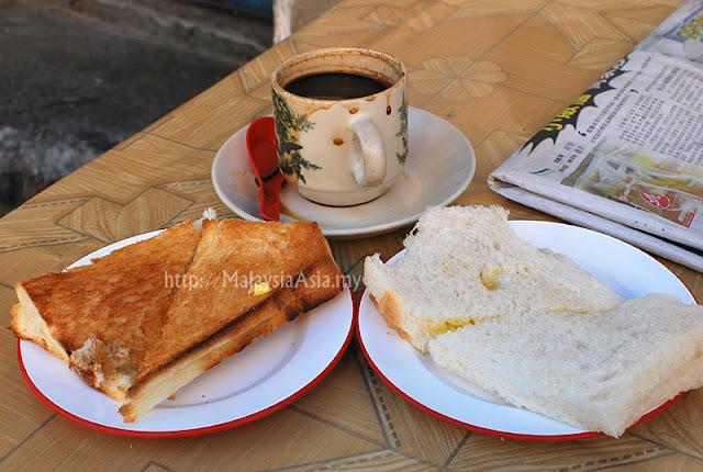 Breakfast Malaysian Style