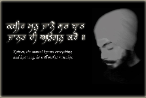 Sikhism quote status for facebook whatsaap images