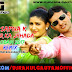 Sanpa Ke Pyar Ka Jhada - Joban 2017 Sapna Chaudhary Remix By Dj Rahul Gautam