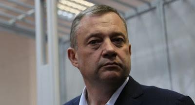 Депутат Дубневич арестован с правом внесения залога 100 млн грн
