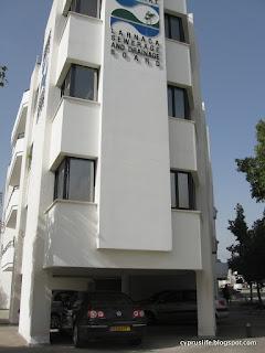 Larnaka sewerage board building