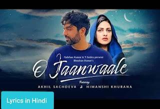 ओ जानवाले O Jaanwaale Lyrics in Hindi | Akhil Sachdeva