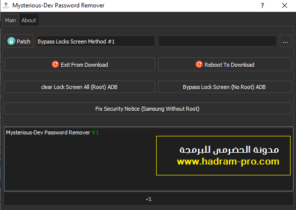 Download Mysterious Lock Screen Android Removal Tool Free