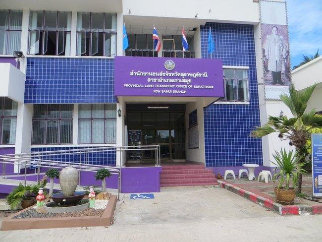 Здание транспортного офиса на Самуи