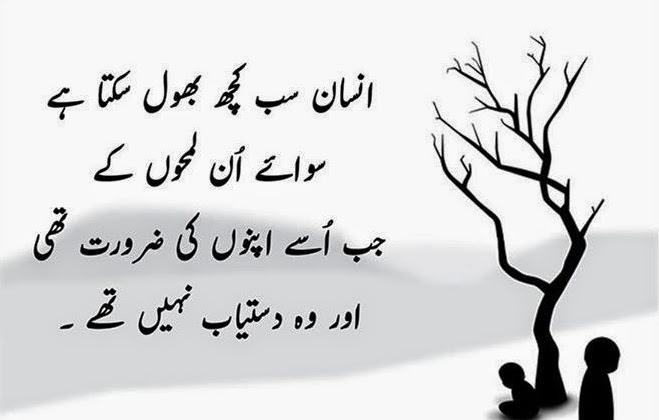 Quotes In Urdu Endearing 38 Powerful Urdu Quotes About Life Hope Struggle And People