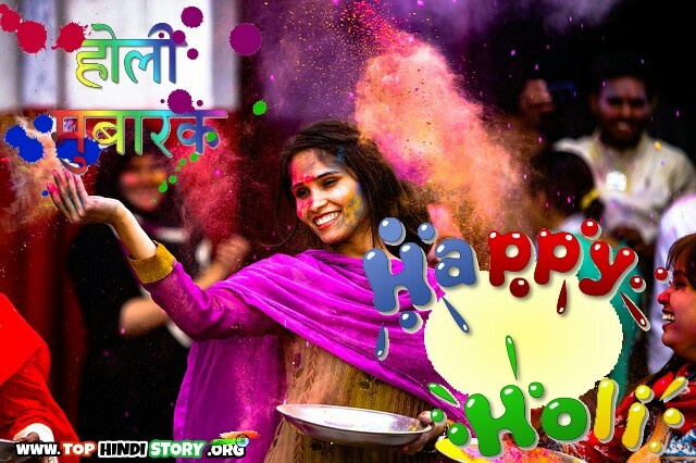 Happy holi Good Night Wallpaper