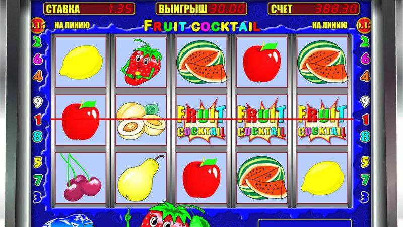 Europa казино онлайн