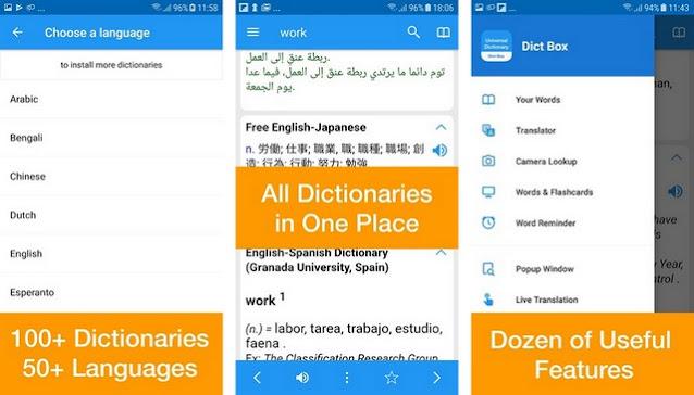 أفضل تطبيقات الترجمة