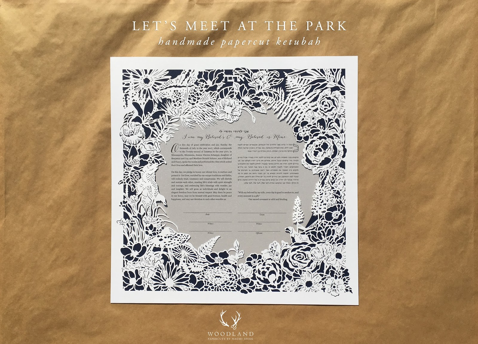 handmade papercut ketubah custom design for sale