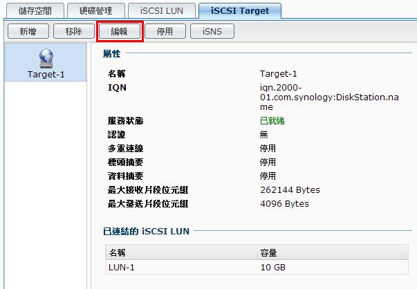 古之技術必有師。: S小魚仔S Windows Server 2012 iSCSI MPIO