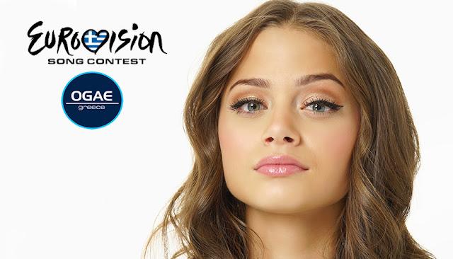 ΕΛΛΑΔΑ: Στα ελληνικά χρώματα θα «ντυθούν» τα online media της Eurovision στις 19 Απριλίου!