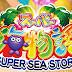 CRAスーパー海物語SAE5(甘デジ) | ボーダー・釘読み・止め打ち