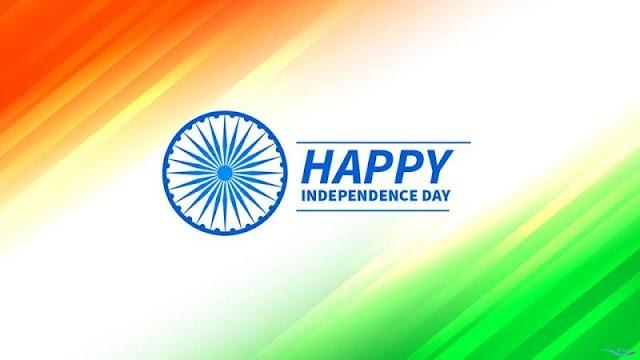 Independence Day (स्वतंत्रता दिवस 15 अगस्त):- इतिहास और महत्व